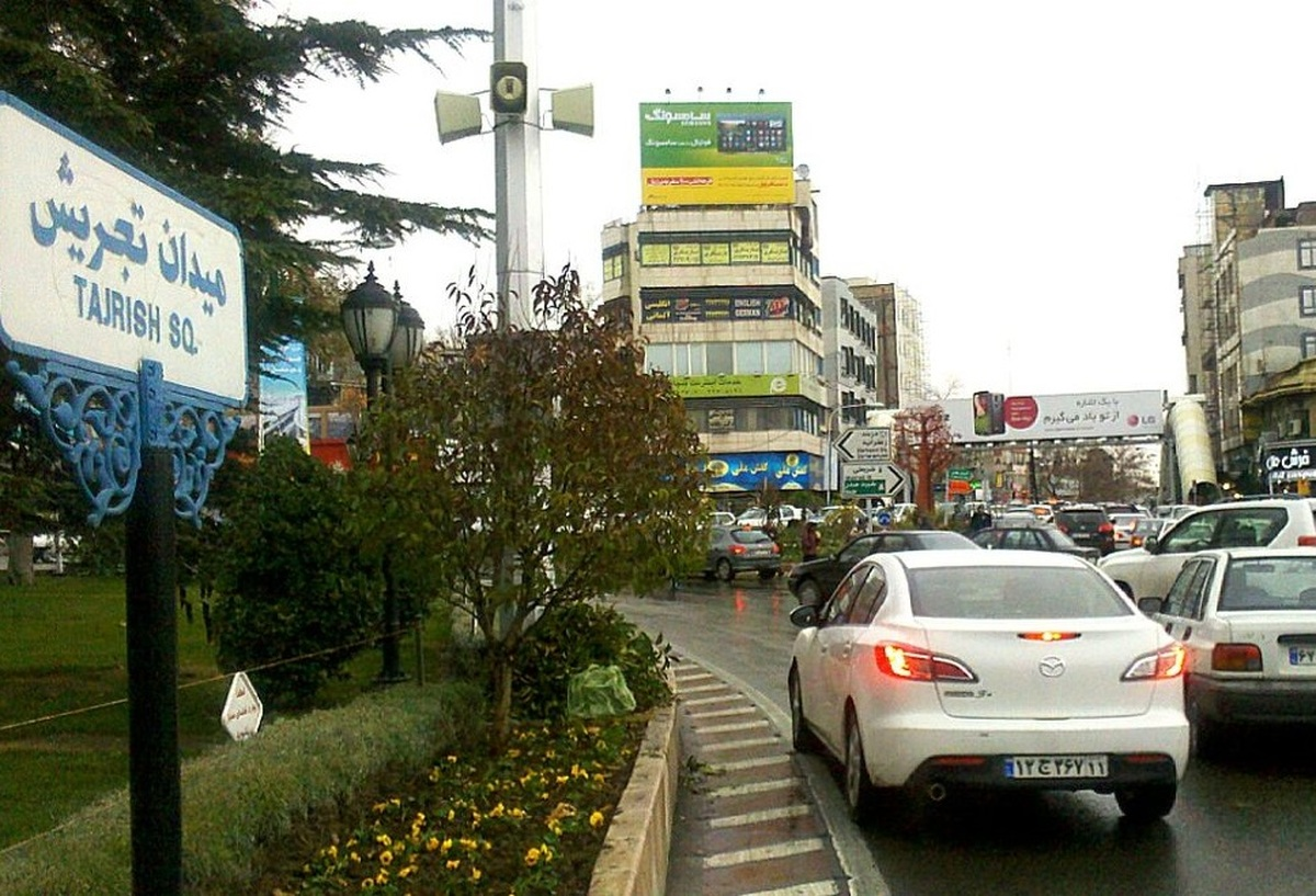 خیابان شهرداری حد فاصل میدان تجریش تا قدس یک طرفه شد