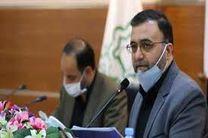 ستاد خبری نوروزی در شهرداری قم تشکیل شد