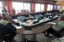 نشست مشترک شرکت های گروه 12 و صندوق ضمانت صادرات