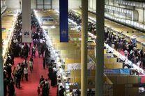تهاتر تهران و عشقآباد برای توسعه روابط تجاری