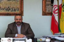 آغاز بکار دفتر موقت کنسولگری عراق در رشت