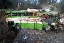 واژگونی اتوبوسی در گالیکش ۳۶ مصدوم برجای گذاشت