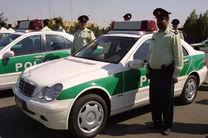 وقوع جرایم در خرمآباد ۱۳ درصد کاهش یافت