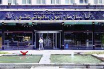 امروز آخرین مهلت ارائه اظهارنامه مالیات بر ارزش افزوده بهار است
