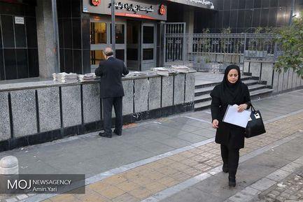 تغییر ساعت کاری ادارات تهران