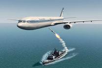 برگزاری ویژه برنامه های گرامیداشت شهدای هواپیمای ایرباس