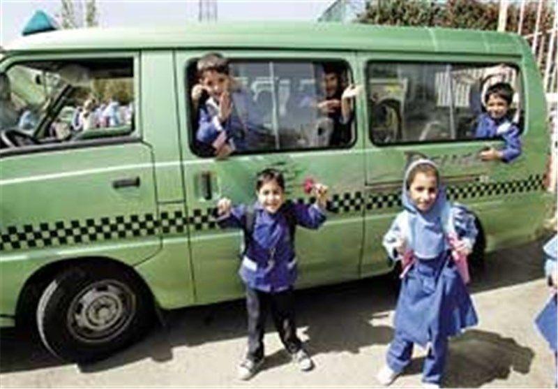 آموزش بیش از یک هزار راننده سرویس مدارس در اصفهان