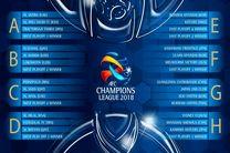 برنامه هفته دوم لیگ قهرمانان آسیا مشخص شد