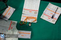 نتایج انتخابات مجلس در حوزه های گیلان مشخص شد