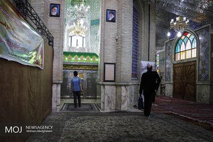 منطقه 12-امام زاده یحیی
