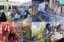 ایجاد ۸۲۴۹ فرصت شغلی برای مددجویان کمیته امداد در اصفهان