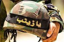 تشکیل ستاد مردمی بانوان پشتیبانی از جبهه مقاومت اسلامی در مازندران