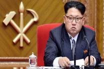 پیام رهبر کره شمالی به مناسبت سال نو میلادی