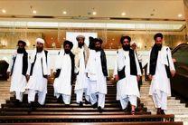 طالبان به توافق با آمریکا متعهد خواهد بود