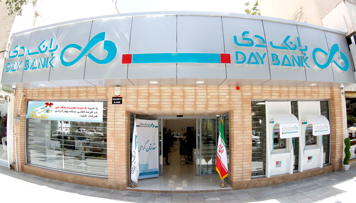 امکان واگذاری درگاه پرداخت تلفنی به کسب و کارها در بانک دی فراهم شد