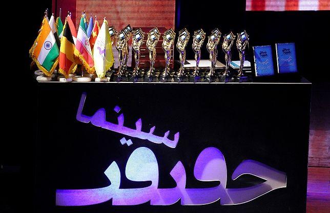 مهلت شرکت در جشنواره سینماحقیقت تا پایان شهریور