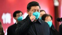 رئیس جمهور چین به شهر