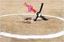 یک مجموعه فرهنگی ورزشی در کارون ساخته می شود