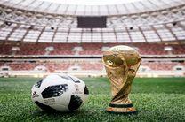 رونمایی از توپ جام جهانی 2018 روسیه