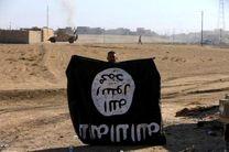 داعش مسئولیت گروگانگیری در فرانسه را بر عهده گرفت