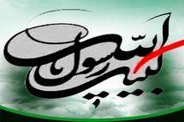 تجمع مردم اصفهان در اعتراض به توهین به مقام پیامبراسلام (ص)