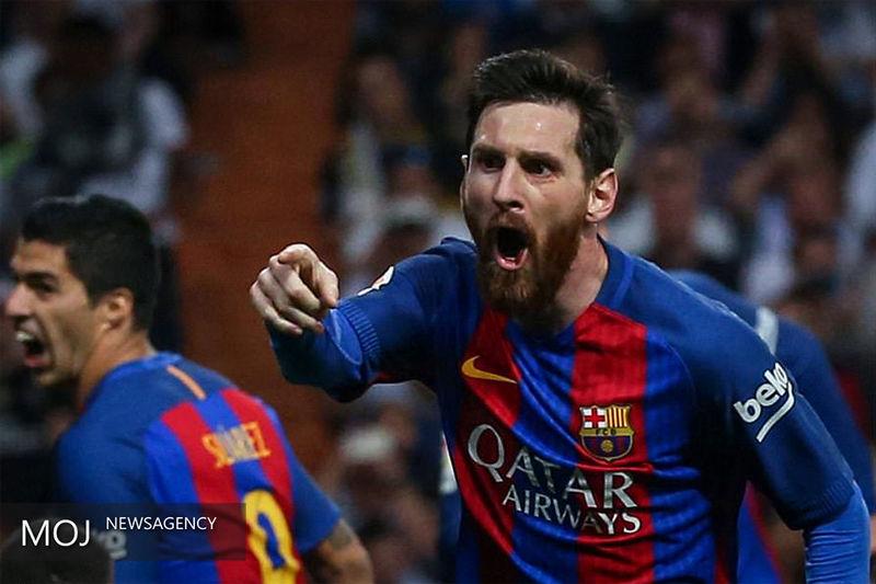 صعود بارسلونا به مرحله یکچهارمنهایی جام حذفی اسپانیا با گلزنی مسی