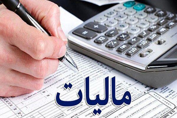 تمدید مهلت بخشودگی جرایم قابل بخشش اسفندماه 98 تا پایان خرداد