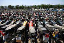 مرحله دوم ترخیص موتورسیکلتهای توقیفی تمدید شد