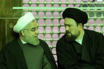 تجدید میثاق رئیس جمهور با آرمان های امام راحل