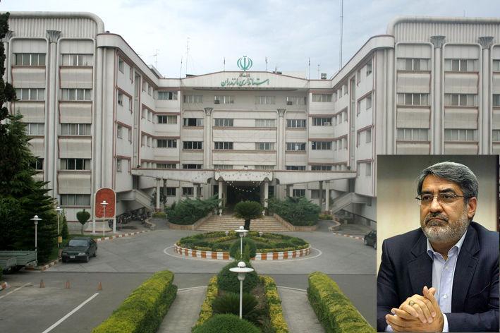 تعیین تکلیف برای دولت در تعیین استاندار مازندران، فرصت یا تهدید