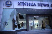 معترضان هنگ کنگی به دفتر خبرگزاری شینهوا حمله کردند