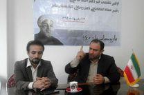 بابل کانون عقلانیت و اصلاح طلبی در مازندران است
