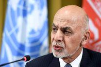 رئیس جمهور افغانستان هرگونه مداخله خارجی در کشورش را رد کرد