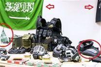 عربستان بزرگترین حامی دولتی تروریسم است، نه ایران