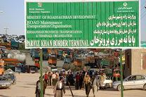 صادرات یک میلیارد و 818 میلیون دلار کالا از مرزهای کرمانشاه