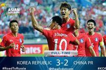 کرهجنوبی به سختی از دیوار چین گذشت
