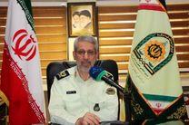 دستگیری 10 عامل توزیع ویزای جعلی اربعین در اصفهان/ کشف 1400 ویزای جعلی