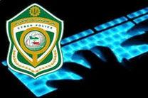 شهروندان مراقب باشند در حراجهای اینترنتی نوروزی در دام کلاهبرداران نیفتند