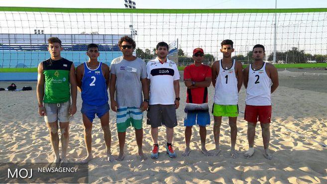 ساحلی جوانان جهان؛ آغاز رقابت های جدول مقدماتی