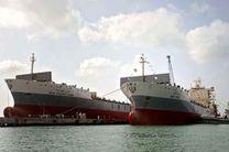 به صدا درآمدن بوق کشتیها در بنادر و جزایر هرمزگان