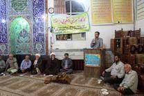 آموزش پیشگیری از اعتیاد در مساجد مازندران