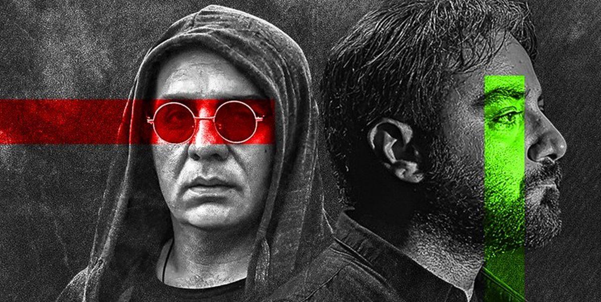 پخش فیلم سینمایی«چشم سوم» در شبکه سه سیما