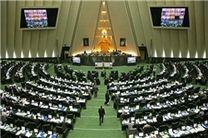 نشست مشترک کمیته هستهای مجلس با وزارت خارجه برگزار میشود