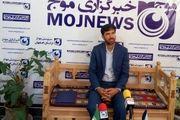 حرم حضرت زینب (س) بهترین پتانسیل در منطقه 14  اصفهان/  احداث سومین میدان شهری در منطقه