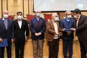 تقدیر از دبیر شورای گفت و گوی دولت و بخش خصوصی استان اصفهان