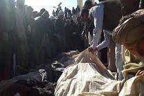داعش به طالبان افغانستان پیوست