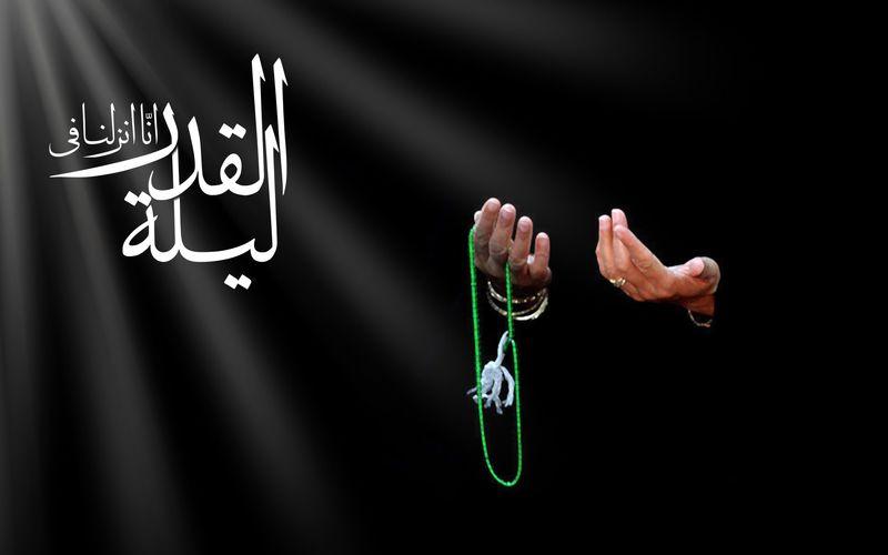 اعلام برنامه مراسم شب های قدر در حرم امام راحل