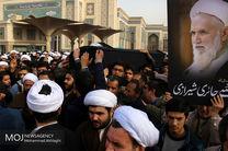 عسکری درگذشت آیتالله حائری شیرازی را تسلیت گفت