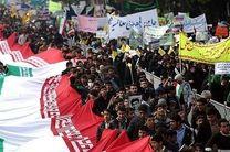 مسجد جامع، کانون راهپیمایی مردم کرمانشاه در 13 آبان