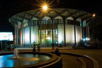 تئاتر شهر میزبان نمایش بانوی آوازخوان می شود